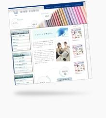 新潟デザイナーズ・ホームページ制作/作成,SEO対策/web cubic