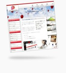 新潟チラシ広告・ロゴ制作/UP DESIGN